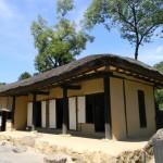 Kims Elternhaus